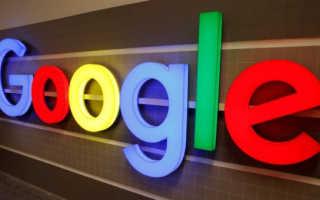 Новое в поисковой системе Google