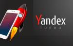 На Турбо-страницах появился блок комментариев с авторизацией в Яндексе