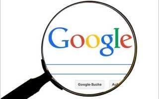 Google ещё больше размыл грань между рекламой и органическими результатами