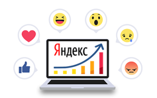 Яндекс тестирует выдачу с пятью рекламными объявлениями сверху
